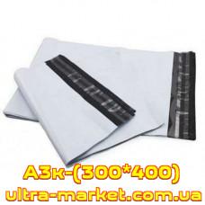 Курьерские пакеты А3 (с карманом) опт